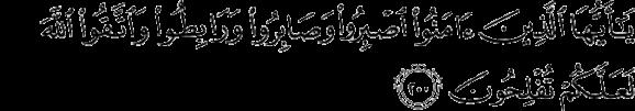 Aali_Imraan_200