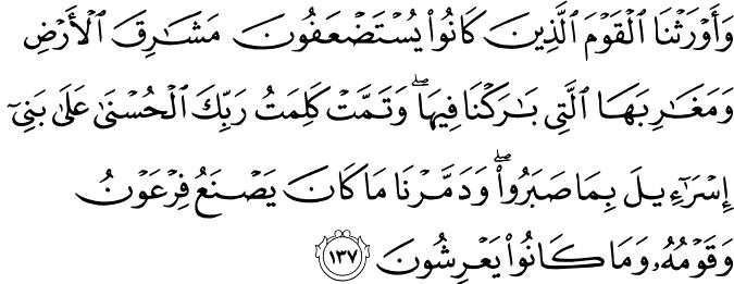 Araaf_137