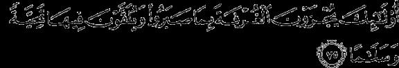 Furqan_75